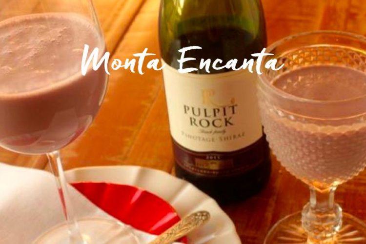 Mousse de Vinho Tinto
